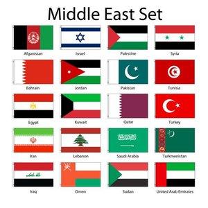 Halsband met Vlag Land Midden Oosten 25mm